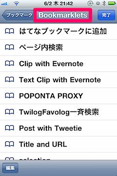 webviewexmenu03.png