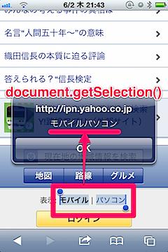 webviewexmenu04.png