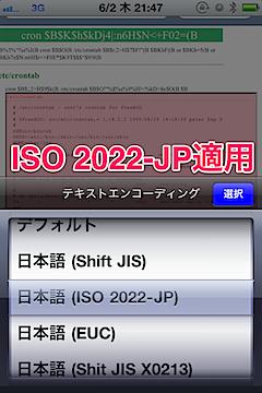 webviewexmenu06.png