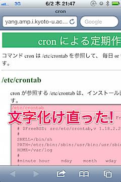 webviewexmenu07.png