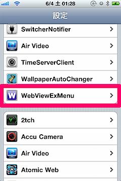 webviewexmenu11.png