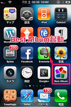 googleplus-bestalbum01.png