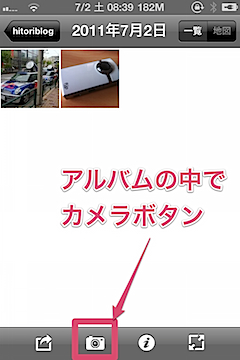 googleplus-bestalbum03.png