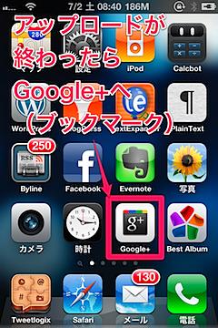 googleplus-bestalbum07.png