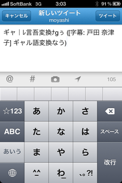 Screenshot 2012 01 07 03 03 57