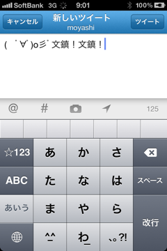 Screenshot 2012 01 07 09 01 23