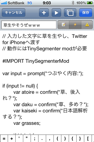 Screenshot 2012 01 07 09 03 18