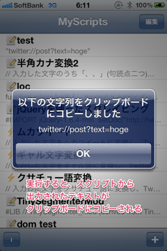 Screenshot 2012 01 08 06 11 02