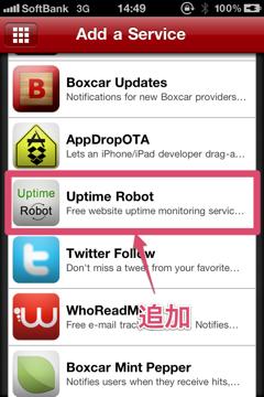 Screenshot 2012 01 09 14 49 20