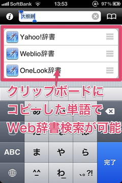Screenshot 2012 01 24 13 53 44