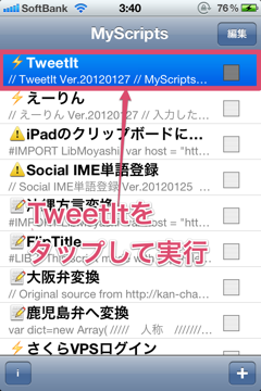 Screenshot 2012 01 28 03 40 38