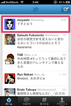 Screenshot 2012 01 28 03 46 34