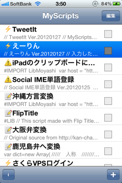 Screenshot 2012 01 28 03 50 38