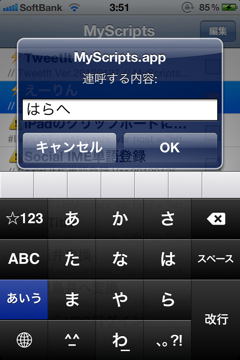 Screenshot 2012 01 28 03 51 41