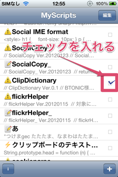 Screenshot 2012 01 31 12 55 47 1