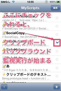 Screenshot 2012 01 31 12 55 47