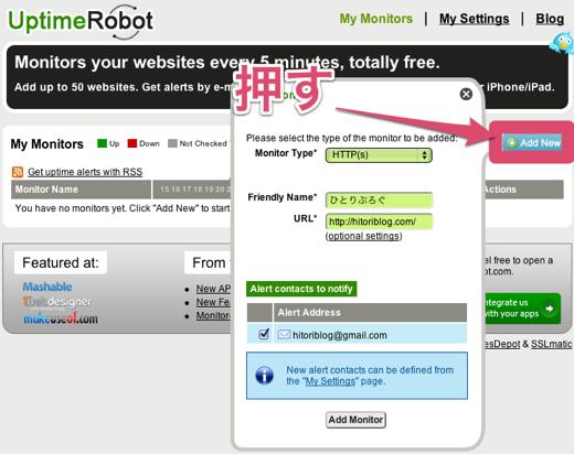 Uptime robot01