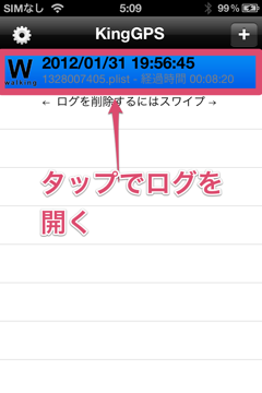 Screenshot 2012 02 03 05 09 48