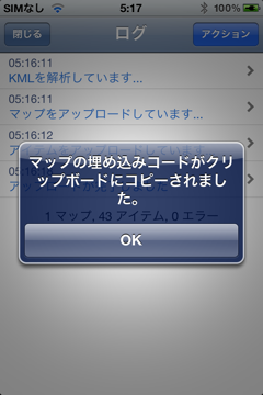 Screenshot 2012 02 03 05 17 12