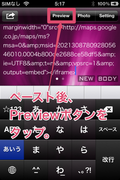 Screenshot 2012 02 03 05 17 52