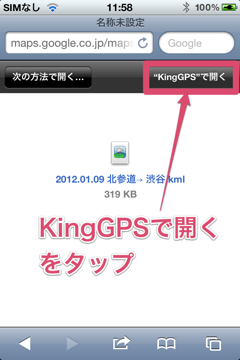 Screenshot 2012 02 03 11 58 56