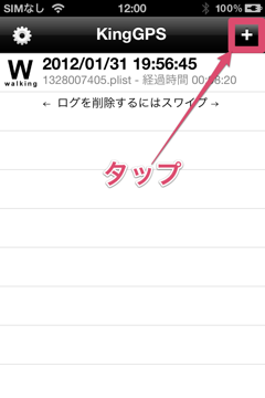 Screenshot 2012 02 03 12 00 30