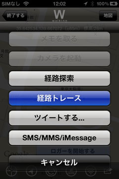 Screenshot 2012 02 03 12 02 32