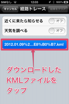 Screenshot 2012 02 03 12 03 09