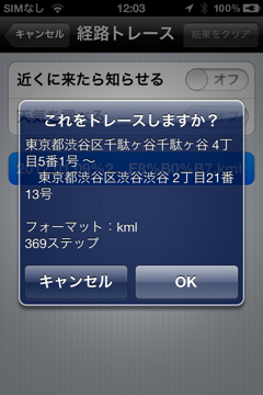 Screenshot 2012 02 03 12 03 17