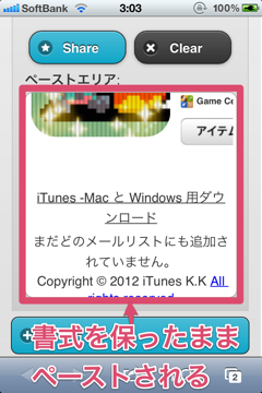 Screenshot 2012 02 11 03 03 21