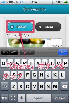 Screenshot 2012 02 11 03 07 49