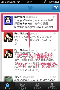 Screenshot 2012 02 11 03 14 29