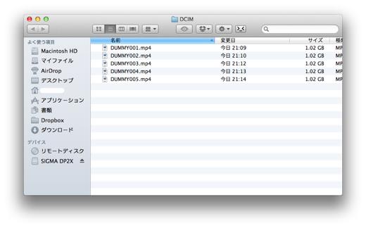 Dropbox2012 02 04 22 07 34