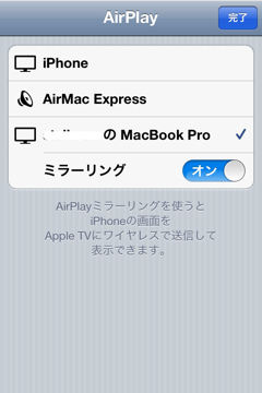 Screenshot 2012 03 02 10 40 26
