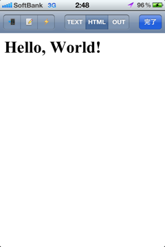 Screenshot 2012 05 19 02 48 37