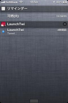 Screenshot 2012 05 21 11 53 37