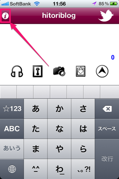 Screenshot 2012 05 21 11 56 33