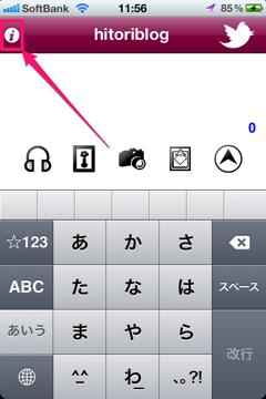 Screenshot 2012 05 21 11 56 33