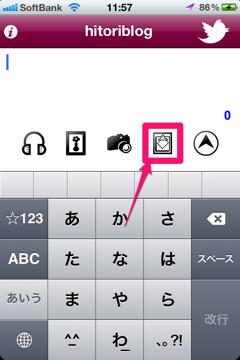 Screenshot 2012 05 21 11 57 47