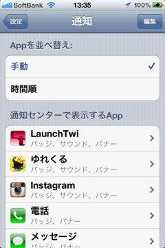 Screenshot 2012 05 21 13 35 24