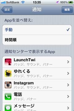 Screenshot 2012 05 21 13 35 24