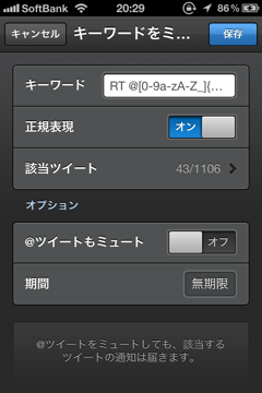 Screenshot 2012 05 25 20 29 22