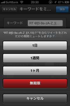 Screenshot 2012 05 25 20 30 46