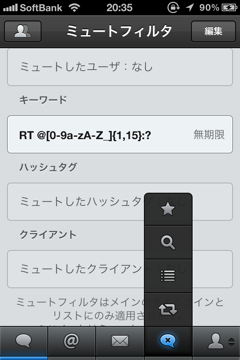 Screenshot 2012 05 25 20 35 49