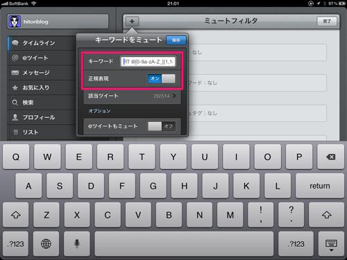 Screenshot 2012 05 25 21 02 00