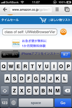 Screenshot 2012 06 29 11 07 23