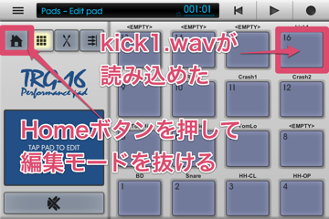 Screenshot 2012 06 30 02 15 49