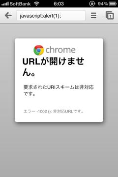 IMG 0098