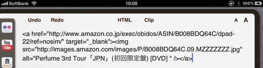 Screenshot 2012 06 17 18 08 46
