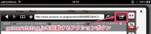 Screenshot 2012 06 17 18 19 27